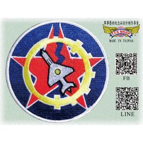 空軍戰術中心繡章/臂章